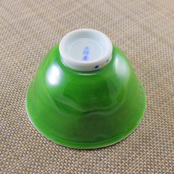花笑み 有田焼 茶碗 内ネコ(緑) 飯碗 かわいい オリジナル 和食器 猫 hanaemishop 04