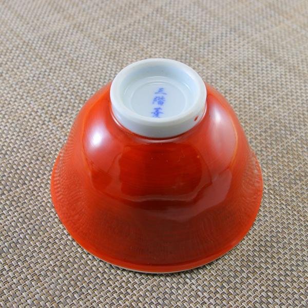 花笑み 有田焼 茶碗 内ネコ(赤)|飯碗 かわいい オリジナル 和食器 猫|hanaemishop|04