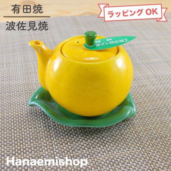 醤油差し 有田焼 柚子醤油さし 液だれしにくい インテリア|和食器 陶器 三階菱