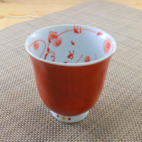 花笑み 有田焼 湯呑 内ネコ(赤)|陶器 和食器 かわいい オリジナル 猫|hanaemishop|02