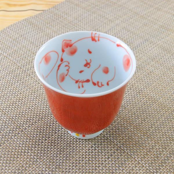 花笑み 有田焼 湯呑 内ネコ(赤)|陶器 和食器 かわいい オリジナル 猫|hanaemishop|03