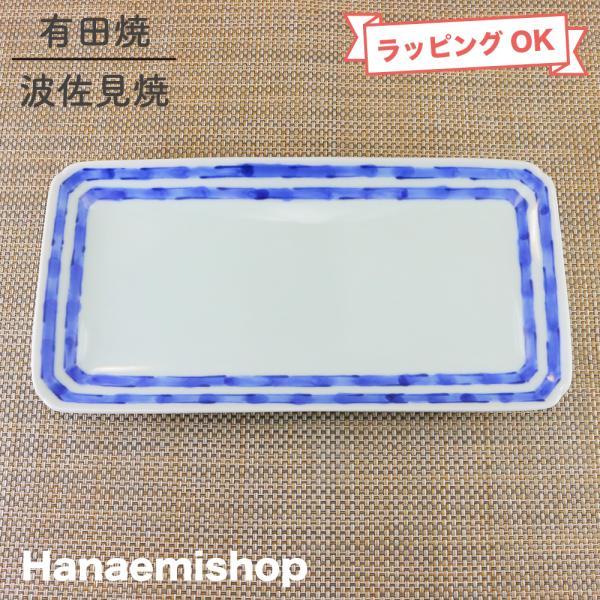 有田焼 焼皿 染付 ライン 焼き皿 オリジナル商品 陶器 和食器 染縞突き出し|hanaemishop