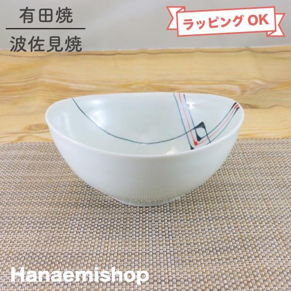有田焼 おうち鉢(中) オリジナル商品 陶器 和食器 モダン 二色スペースライン|hanaemishop
