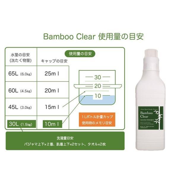 バンブークリア 無添加洗剤  竹 国産 3L詰替パックタイプ hanafu 04