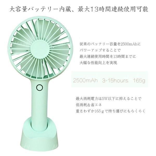 ハンディファン ミニファン 扇風機 USB充電式 ミニ扇風機 手持ち&卓上置き両用式ミニ扇風機 静音 大風量 省エネ 強力 コンパクト ファン