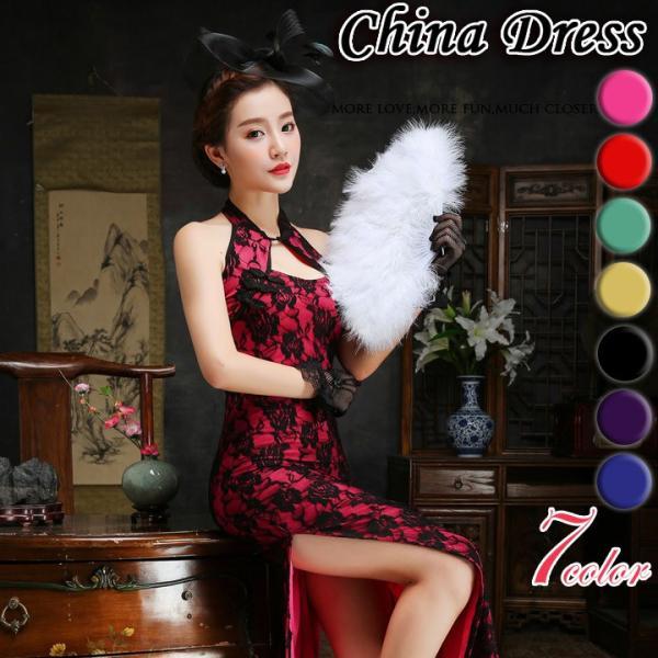 チャイナ服 チャイナドレス ブラックレースコスプレ コスチューム 衣装 大きいサイズ