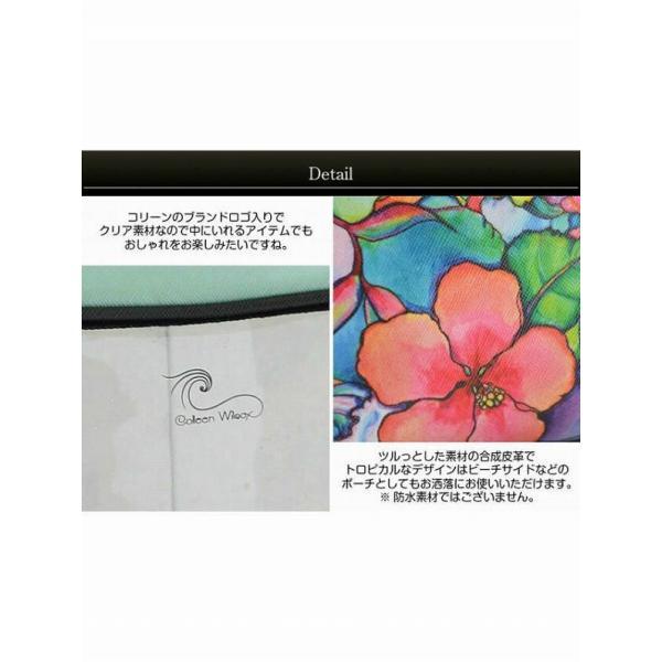 【あすつく 即日発送対応】 コリーンウィルコックス ポーチ3点セット 全5色 Colleen Wilcox | おしゃれ かわいい ファッション雑貨 ハワイアン雑貨 セット ポ|hanahawaii|04