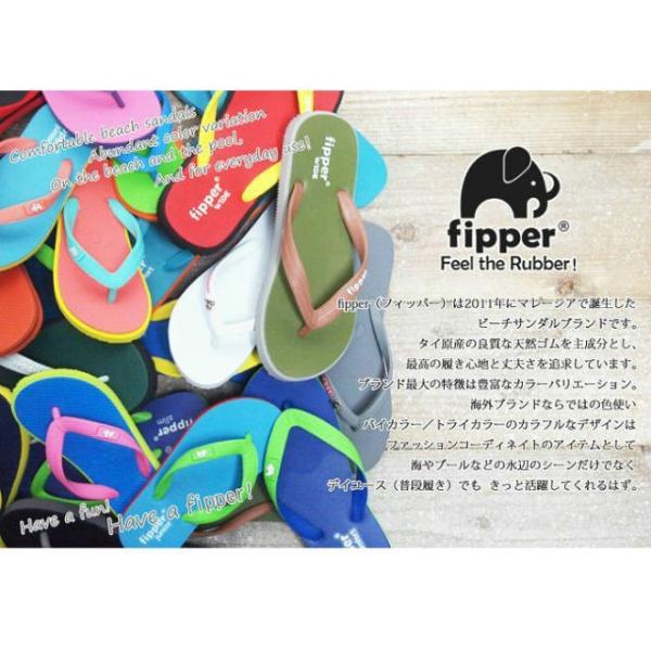 【メール便 即日発送対応】 フィッパー fipper キッズ 子供用 天然ラバー ビーチサンダル 18.0〜20.0cm 5色展開 |  男の子 女の子 おしゃれ かわいい 軽量 サ|hanahawaii|03