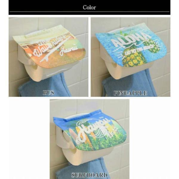 【メール便 即日発送】エンフォト RPH トイレットペーパー ホルダー カバー 40×17 2色| ハワイアン雑貨 トイレ 雑貨 トイレグッズ 清潔 おしゃれ かわいい|hanahawaii|05