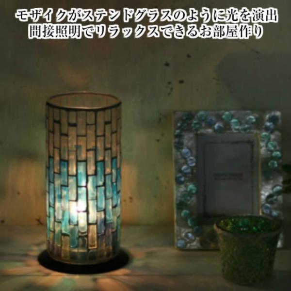 【あすつく 即日発送対応】 モザイクランプ シリンダー L (20W) 約φ11.5×H22.5cm ウォーターブルー|hanahawaii|02