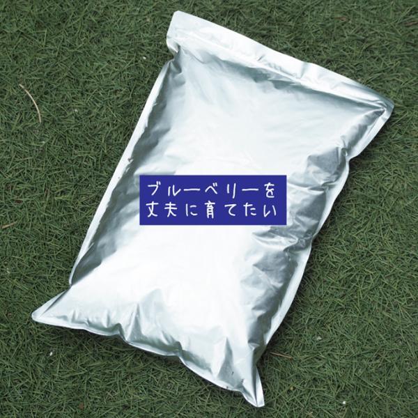 肥料 有機 【カルシウム肥料 ブルーベリーを丈夫に育てたい】 2kg入り (ジップ付き)