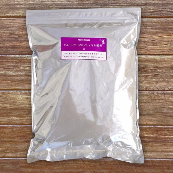 ブルーベリーの肥料 ブルーベリーがおいしくなる肥料 (2kg) 果樹の有機肥料