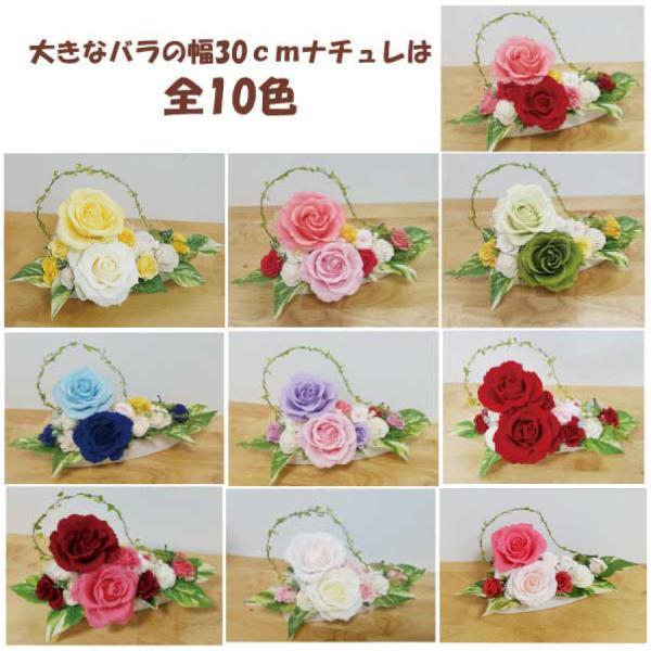 プリザーブドフラワー  敬老の日 送別 大きなバラ幅30センチ 人気の花ギフト|hanaippo|04