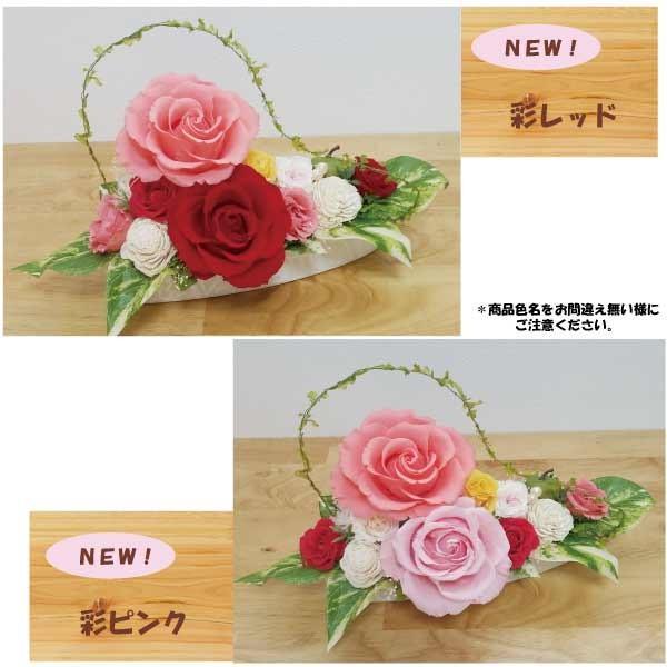 プリザーブドフラワー  敬老の日 送別 大きなバラ幅30センチ 人気の花ギフト|hanaippo|06