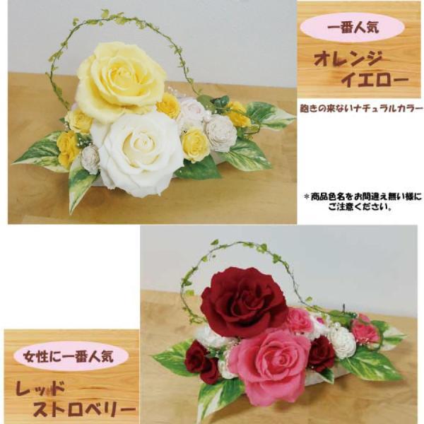 プリザーブドフラワー  誕生日ギフト 幅30cm大きなバラのナチュレ 結婚|hanaippo|07