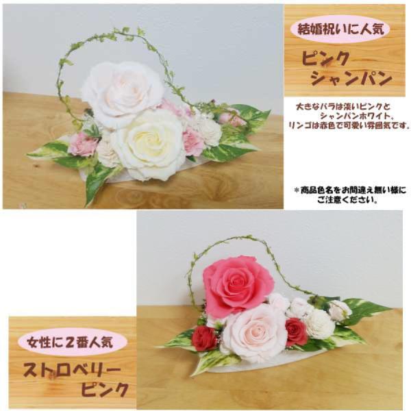 プリザーブドフラワー  誕生日ギフト 幅30cm大きなバラのナチュレ 結婚|hanaippo|08