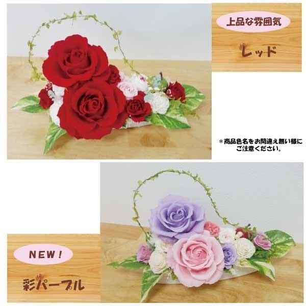 プリザーブドフラワー  誕生日ギフト 幅30cm大きなバラのナチュレ 結婚|hanaippo|09
