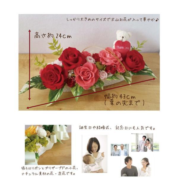 プリザーブドフラワー 豪華な幅40cm花ギフト 誕生日 還暦 結婚祝い 結婚記念日 サプライズ|hanaippo|12