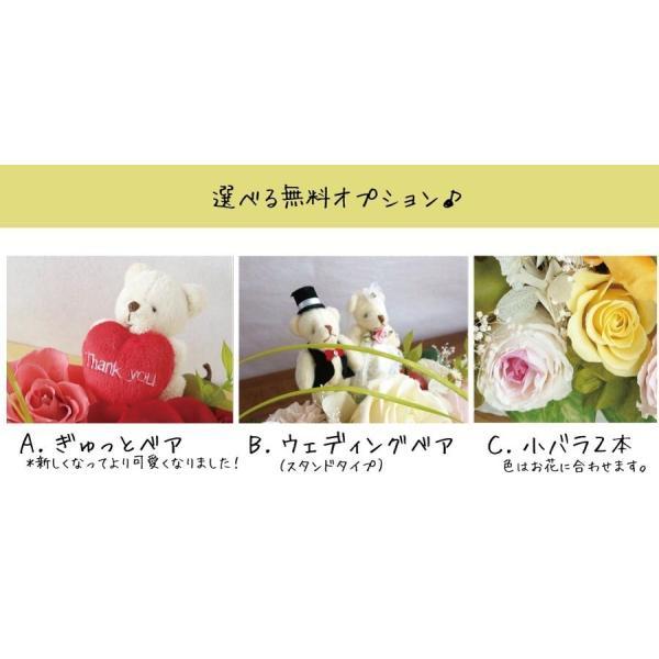 プリザーブドフラワー ギフト 結婚祝い 電報 誕生日 豪華な幅40cmアレンジ|hanaippo|03