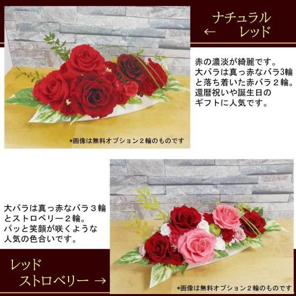 プリザーブドフラワー ギフト 結婚祝い 電報 誕生日 豪華な幅40cmアレンジ|hanaippo|04