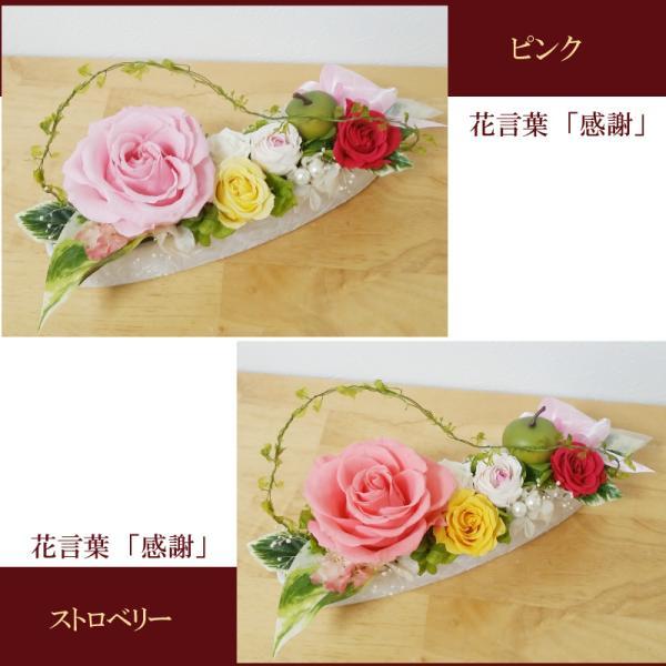 プリザーブドフラワー 誕生日 人気の大きなバラのナチュレ|hanaippo|03