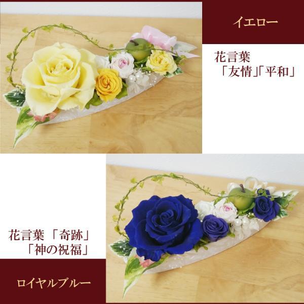 プリザーブドフラワー 誕生日 人気の大きなバラのナチュレ|hanaippo|05