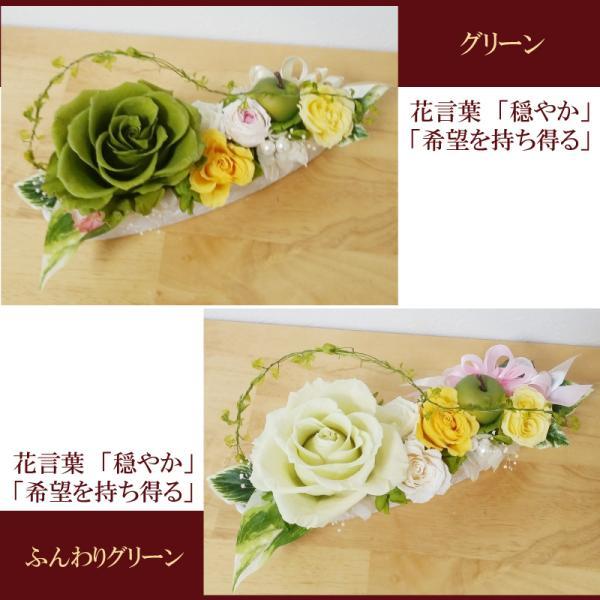 プリザーブドフラワー 誕生日 人気の大きなバラのナチュレ|hanaippo|06