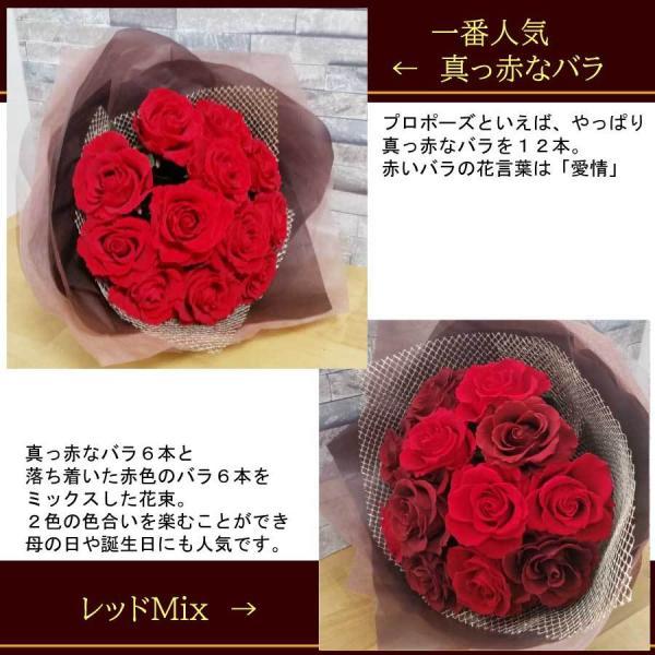 プロポーズ プリザーブドフラワー大バラの花束 結婚式や結婚記念日 12本|hanaippo|04