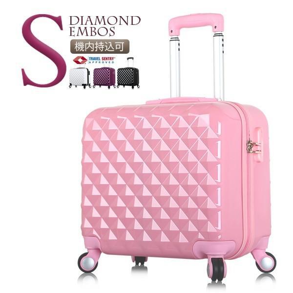スーツケース 機内持ち込み キャリーバッグ TSAロック [1006] 超軽量 ss 17インチ  ABS ポリカーボネート 旅行バック 4輪 女性用 レディース