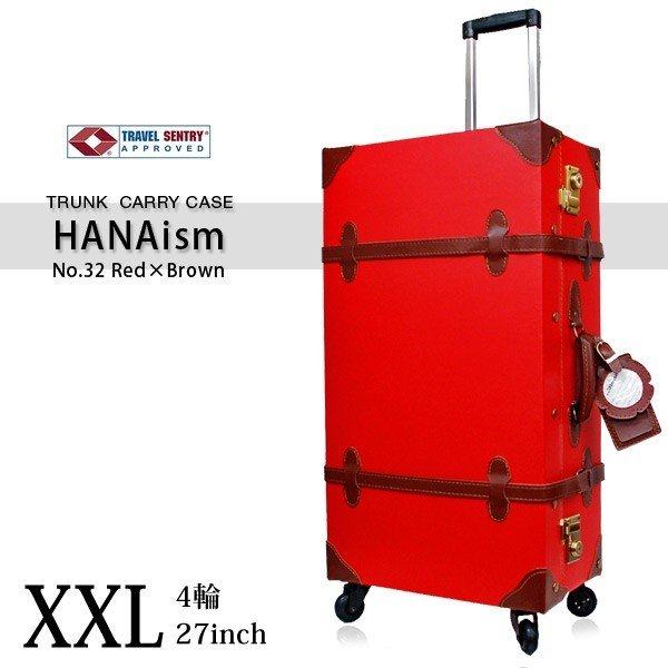 キャリー バッグ HANAism XXLサイズ 4輪タイプ[32/レッド×ブラウン] トランクキャリー 大容量 27インチ TASロック 修学旅行 国内 海外 旅行 レトロ