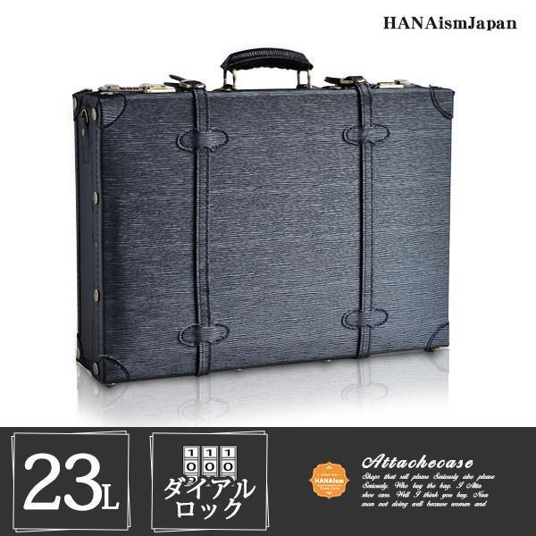 アタッシュケース 革 ブランド ビジネス ブリーフケース ショルダーバッグ 書類ケース B4対応 ダイヤルロック HANAism ATC-44 ブラック×ブラック