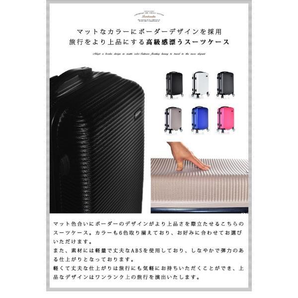 15e41766ab ... スーツケース 超軽量 Sサイズ 機内持ち込み キャリーケース おしゃれ かわいい AZ20 旅行用品 出張 ...