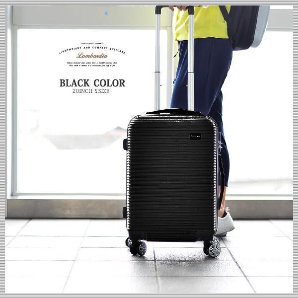 0cb491b55d ... スーツケース 超軽量 Sサイズ 機内持ち込み キャリーケース おしゃれ かわいい AZ20 旅行用品 出張