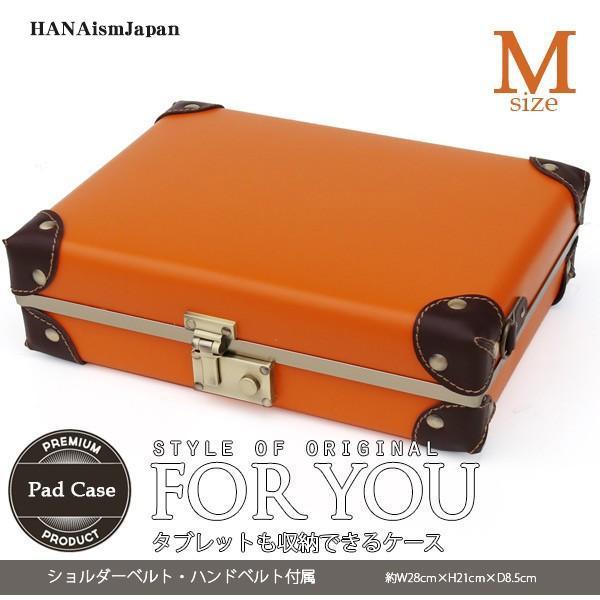 トランクポーチ かわいい スマホ タブレットicm オレンジ 旅行先 便利 ショルダーバッグ ポーチ カード 合成皮革 PVC コンビカラー パスポート