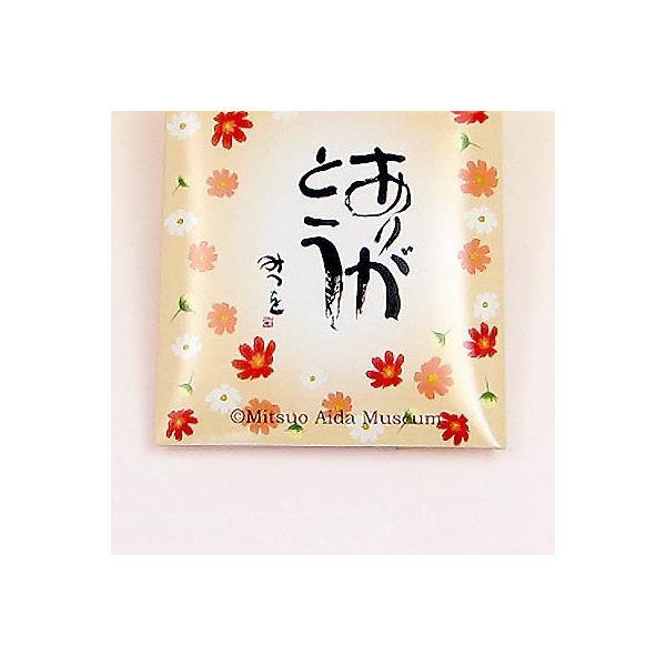 プチギフト お菓子以外 退職 コーヒー お礼 お返し 職場 大量「相田みつを ありがとうコーヒー」 業務用 個包装  結婚式AMP-M1-01 hanakobo-wedding 03