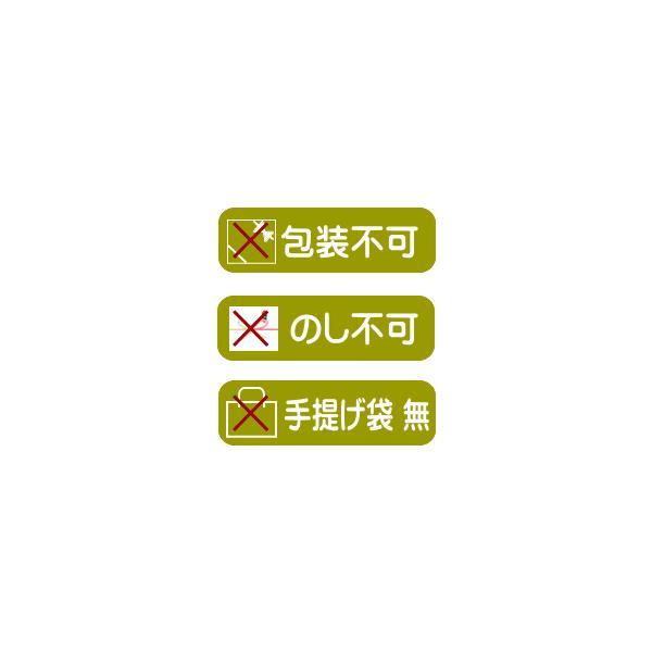 プチギフト お菓子以外 退職 コーヒー お礼 お返し 職場 大量「相田みつを ありがとうコーヒー」 業務用 個包装  結婚式AMP-M1-01 hanakobo-wedding 05