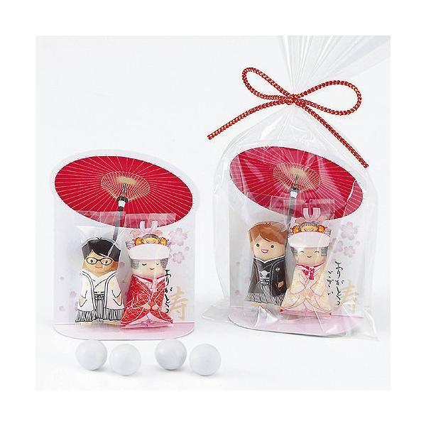 プチギフト お菓子 結婚式「チョコっと愛あい傘(チョコ)」 CS1320-1098|hanakobo-wedding