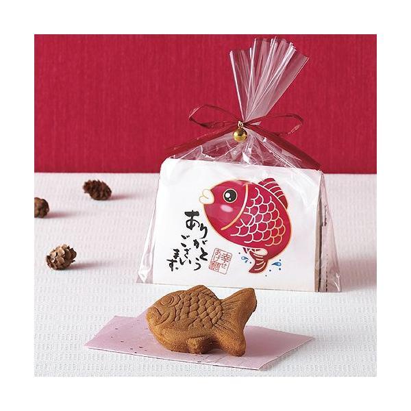 プチギフト お菓子配る お礼「幸せあげ鯛(まんじゅう)」結婚式 イベント 販促 業務用CS1225-1102|hanakobo-wedding