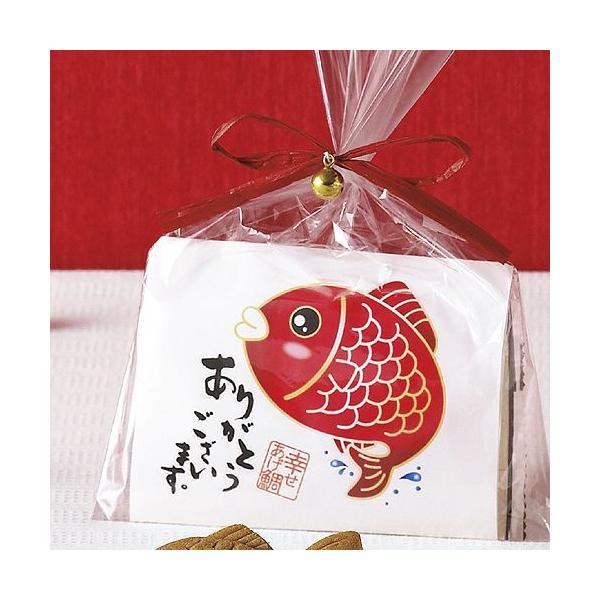 プチギフト お菓子配る お礼「幸せあげ鯛(まんじゅう)」結婚式 イベント 販促 業務用CS1225-1102|hanakobo-wedding|02