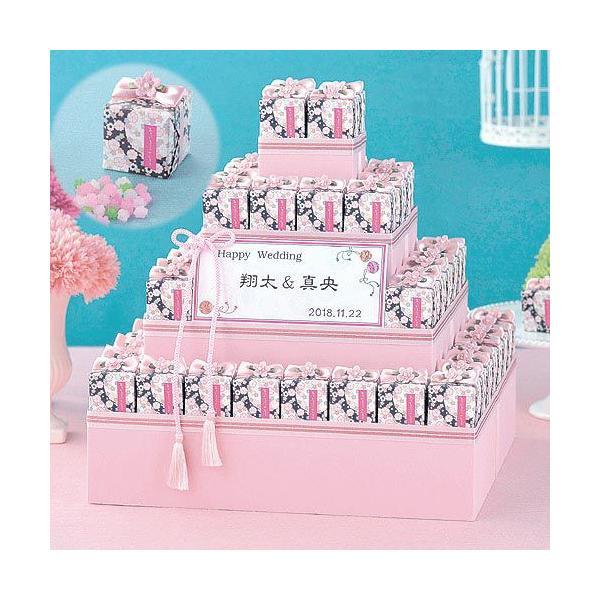 飾れるプチギフト お菓子 結婚式「YOU-ZEN小箱(金平糖)60個セット」ウェディング ブライダル サンクスギフトCS1422-1053