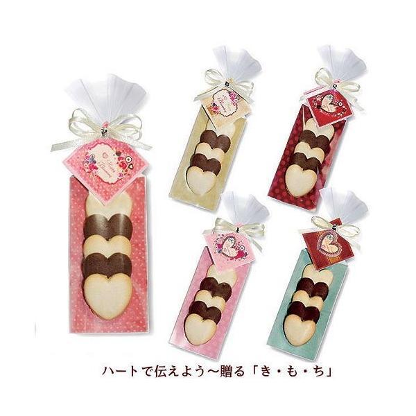 プチギフト お菓子 結婚式  業務用 個包装「HH ラブフェスタ(クッキー)」配る ばらまきギフト販促 大量 安い HZW-HBH02|hanakobo-wedding