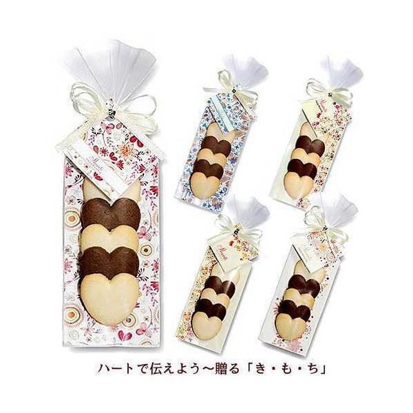 プチギフト お菓子 結婚式 業務用 個包装「シャンティーHH(クッキー)」配る ばらまきギフト販促 大量 安い HZW-HBH03|hanakobo-wedding