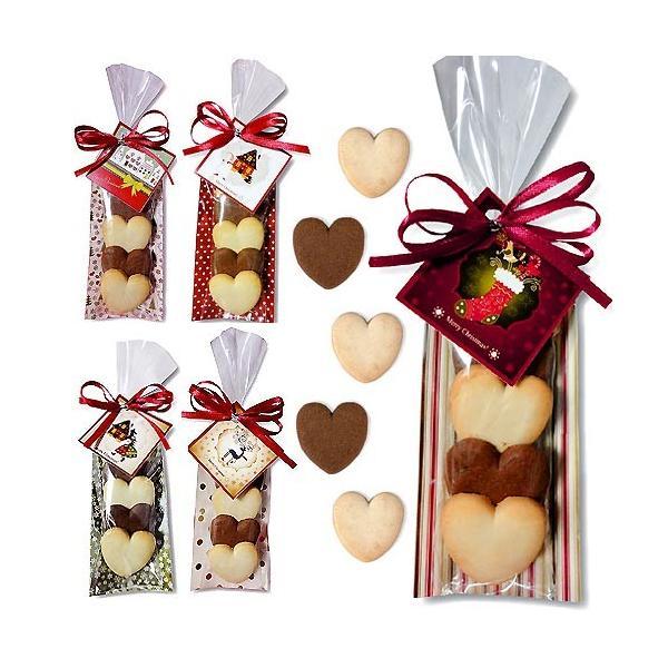 クリスマス お菓子 プチギフト「クリスマスハッピーハートHH」ウエルカムギフト クッキー配る 子ども 業務用 大量  個包装  販促 HZW-XHHC02|hanakobo-wedding