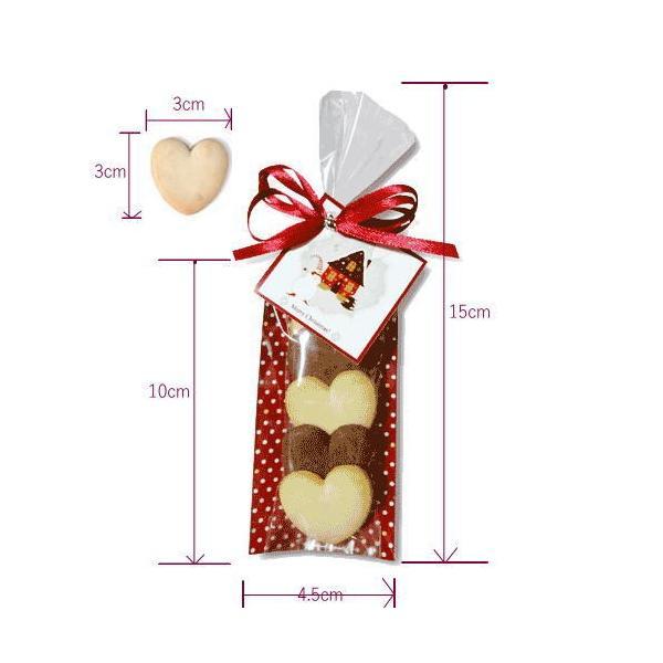 クリスマス お菓子 プチギフト「クリスマスハッピーハートHH」ウエルカムギフト クッキー配る 子ども 業務用 大量  個包装  販促 HZW-XHHC02|hanakobo-wedding|02