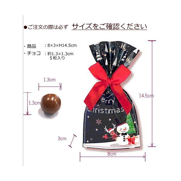クリスマス お菓子 プチギフト 業務用「きらきらクリスマス チョコ」ウエルカムギフト 個包装 大量  結婚式 子どもHZW-XKRK|hanakobo-wedding|02