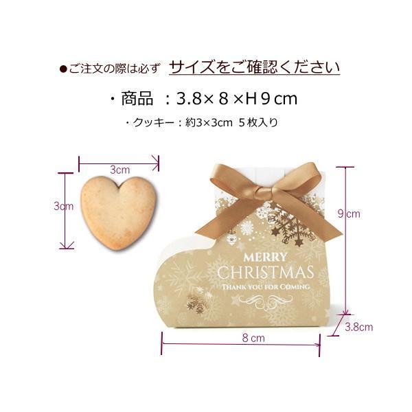 クリスマス プチギフト お菓子「クリスマスメ リーソックス クッキー」ウエルカムギフト 業務用 販促 大量 個包装 OAP1552-1385 hanakobo-wedding 02