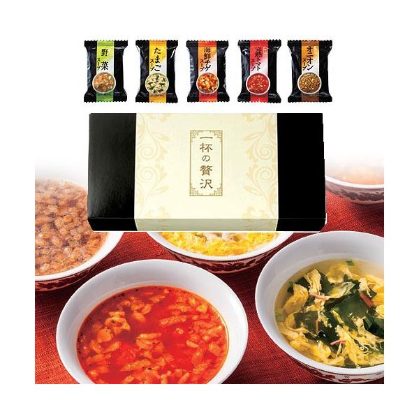 手土産 お礼 お返しギフト「一杯の贅沢 スープセット」結婚式 引出物 引き出物にもOGA701-1342|hanakobo-wedding
