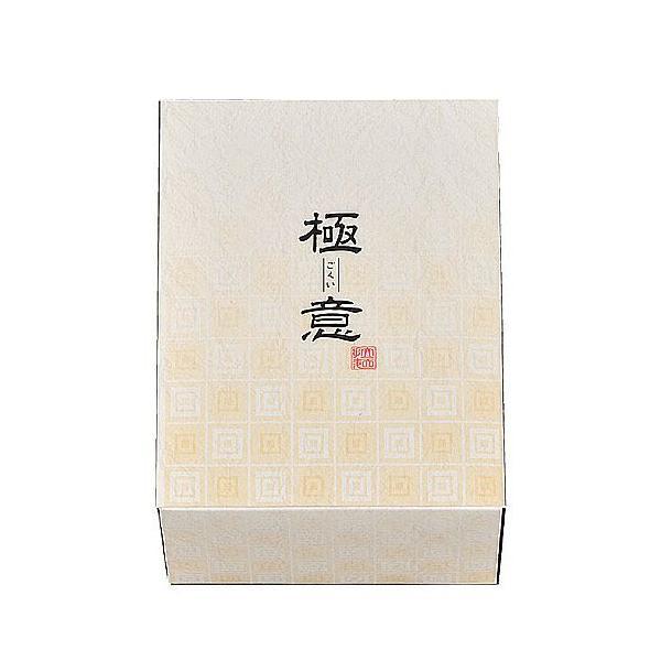 引き出物・引き菓子「GOKUI〜極意〜ラーメンセット」結婚式、ご出産の引菓子・退職 お礼やギフトにOGA702-11-47|hanakobo-wedding|03