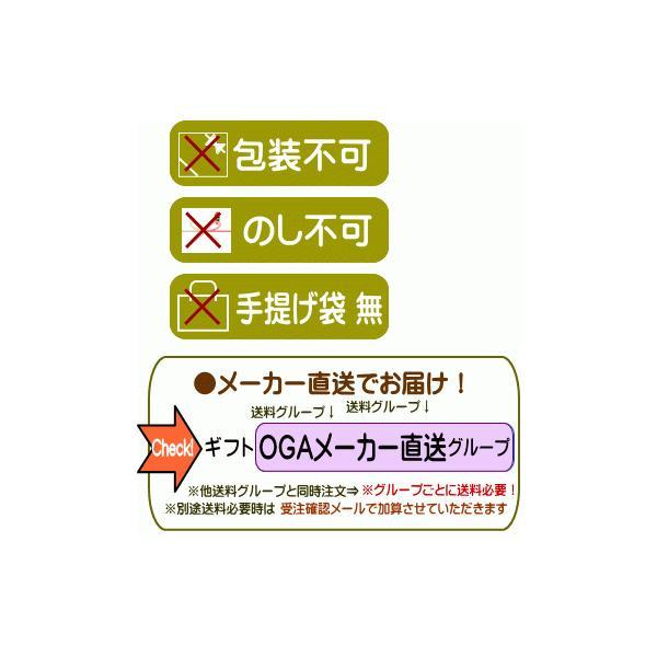 引き出物・引き菓子「GOKUI〜極意〜ラーメンセット」結婚式、ご出産の引菓子・退職 お礼やギフトにOGA702-11-47|hanakobo-wedding|04