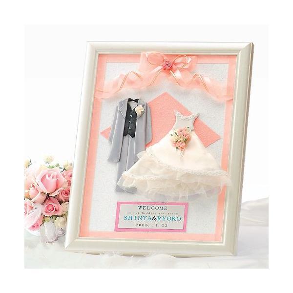 結婚式のウェルカムボードに額付き手作りキット「エレガンス・洋装 」TAK-HW12